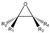 エポキシドの基本骨格となる環状エーテル