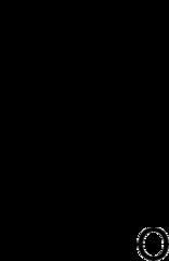 カンフル(樟脳)の化学構造