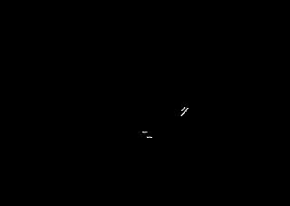 ギンコライドの化学構造